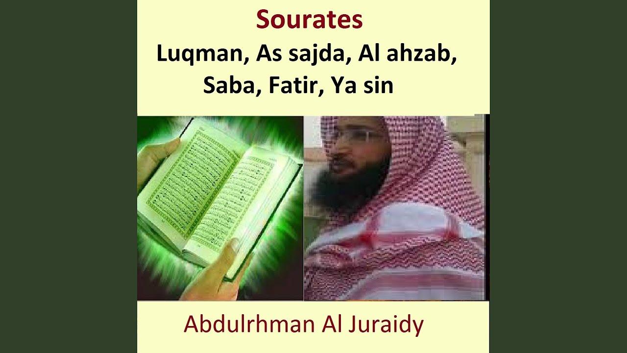 Sourate As Sajda - Abdulrhman Al Juraidy | Shazam