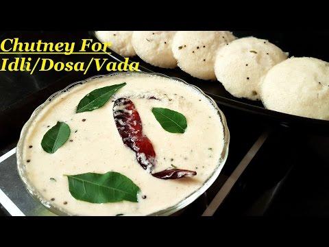 Coconut Chana Dal Chutney For Idli/Dosa/Vada | How To Make Coconut & Roasted Chana Dal  Chutney