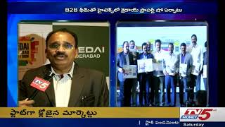 Real City | Credai Property Show at Hitex | TV5 News Business Weekend