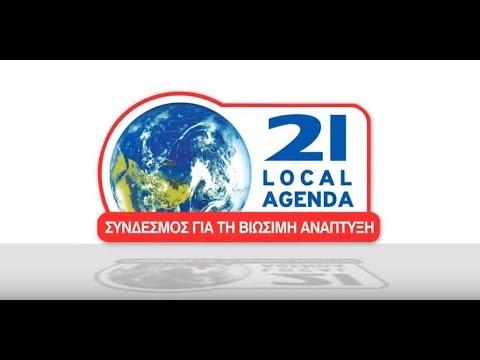 Γιάννενα: Την ένταξη στο Ε.Π. «Ήπειρος 2014-2020» του Μεγάλου Δακτυλίου Πόλης Ιωαννίνων υπέγραψε ο Αλ. Καχριμάνης