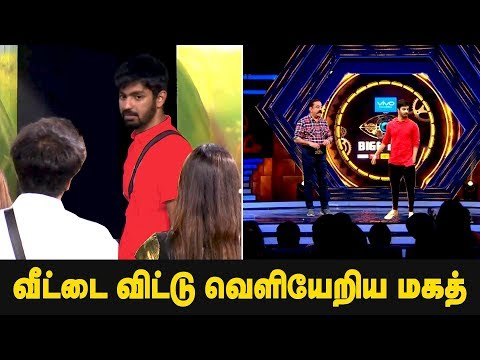 Bigg Boss 2 Tamil Day 69 Full Episode | 24th August Episode