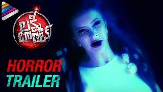 Latest Telugu Movie Trailers | Lakshmi Bomb Movie Horror Trailer | Lakshmi Manchu | Posani