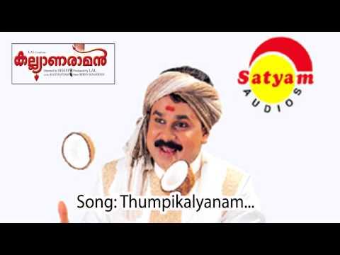 Thumpikalyanam - Kalyanaraman