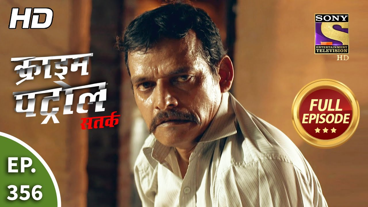 Download Crime Patrol Satark Season 2 - Ep 356 - Full Episode - 2nd March, 2021