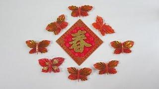 Repeat youtube video CNY TUTORIAL NO. 43 -  Hongbao Butterflies (红包手工制作 - 蝴蝶 )