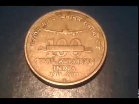 5 Rupees rare coin collection - 100 years civil aviation india coin 1911- 2011 information | price