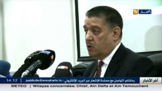 صحة / عبد المالك بوضياف يوقف مدير عيادة للأمومة والطفولة بخنشلة