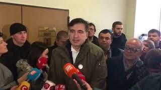 Саакашвили заявляет, что слушанье перенесли для того, чтобы держать Дангадзе в заложниках| Страна.ua