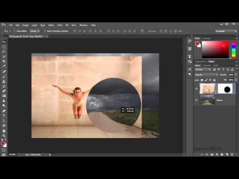 Слой маска в фотошопе. Как сделать маску в фотошопе. Уроки Фотошопа. #26