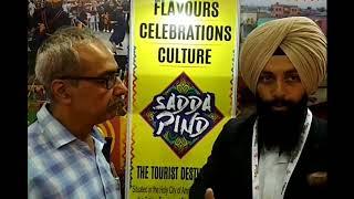 SADDA PIND II Business NEWS II    IITM  II RR NEWS .Delhi .