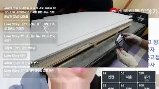 1톤화물이야기☆초보.준비생환영☆5월9일(1톤화물용달)[…