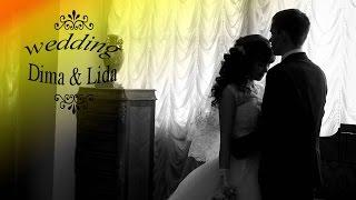 Ульяновск Свадьба Мега Супер Свадебный Клип Дмитрия и Лидии