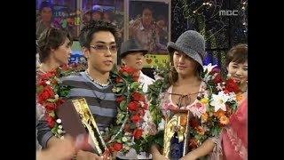 2003 강호동의 천생연분 - 마지막 황제(킹카) 은지원(Eun Jiwon) 젝스키스(SECHSKIES) 7…