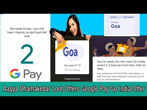 google pay question answer today | Google pay Today Event Answer | Goa Event Questions Answers 27Nov