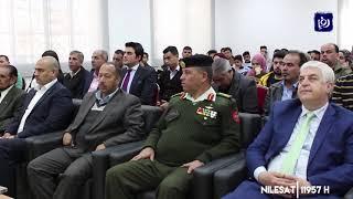 اختتام حملة التوعية للتدريب المهني والتقني في محافظة العقبة (9/2/2020)