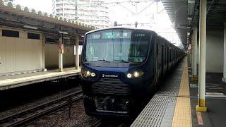 【大崎行き】相鉄12000系 12103F (242M) 西大井駅 2番線 発車シーン!