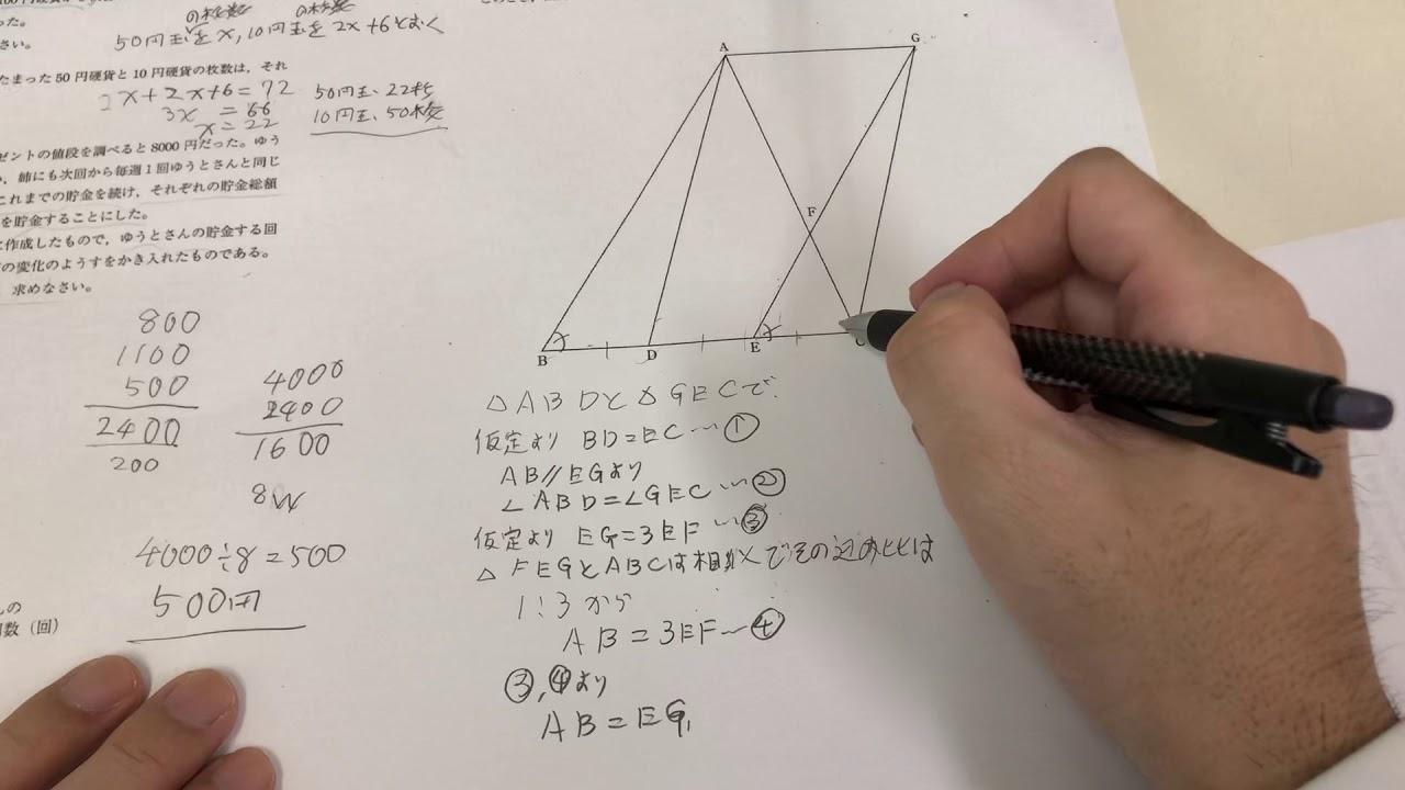高校 入試 県立 福島 2020年(令和2年)福島県立高校入試の合格ラインを予想してみた 駿英式勉強術より