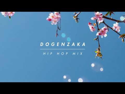 Dogenzaka Hip Hop Mix5【Japanese City Pop / HIP HOP / 日本語ラップ】
