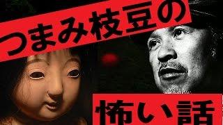 稲川淳二の怖い話のシリーズです 超絶怖いので閲覧注意です 「老人」と...