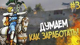 Как заработать 1 000 000 000 рублей на игре Ведьмак 3