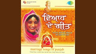 Marriage Songs Part 2