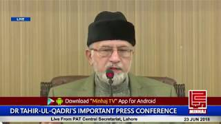 Dr Tahir Ul Qadri   Press Conference   23 June 2018