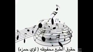 فؤاديات- اجمل عتابا شهار عجيب 2