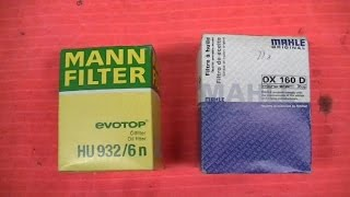 VR6 Oil Filter Mann v Mahle