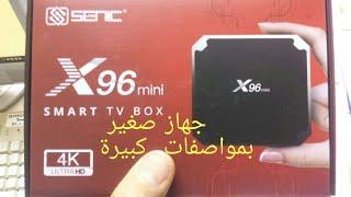Smart tv box X96 mini 4K