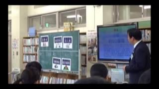 中央区立日本橋中学校 3年生を対象に租税教育を実施しました