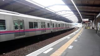 準特通過&快速到着(8000系&9000系)~京王多摩川駅より~