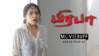 Prabha - Moviebuff Sneak Peek | Swasika Pooja, Vijayaram | Nandan | SJ Jananiy