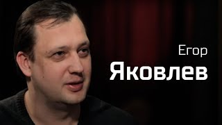 Егор Яковлев о противоречиях национализма, сословиях и солидаризме. По-живому