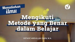 Memuliakan Ilmu #7: Mengikuti Metode Belajar Yang Benar - Ustadz Abdullah Zaen, Lc., MA