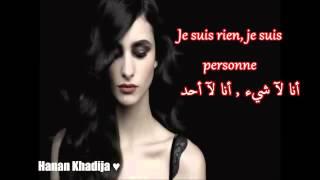 اغاني فرنسية مترجمة للعربية - انديلا