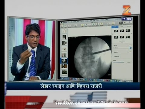 Hitguj | Dr Sunil Waghmare | On Laser Spine And Veins Surgery Facts | 21st April 2017