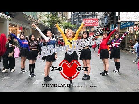 [KPOP IN PUBLIC CHALLENGE]  [LynX DanceHK] Momoland - Bboom Bboom(뿜뿜)