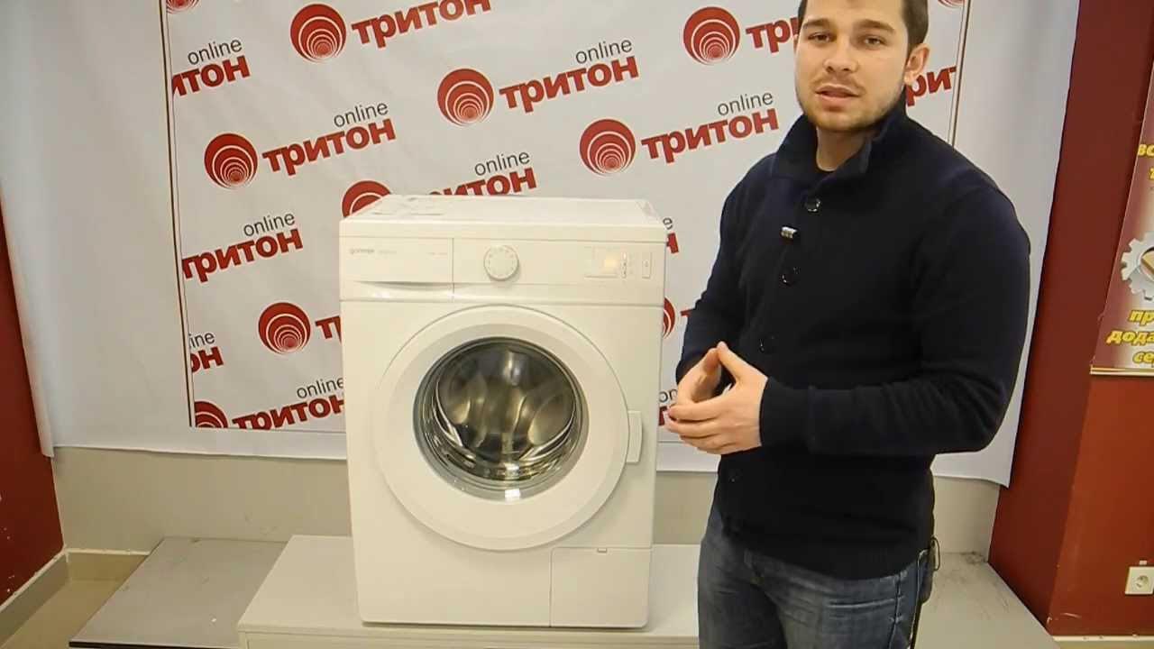 инструкция к стиральная машина горение wa1010tl