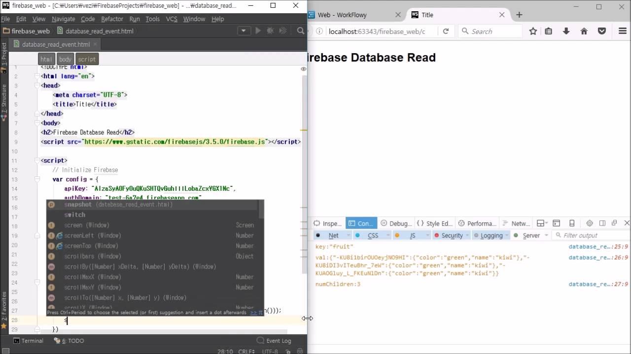firebase web 5 : database read ( value event )