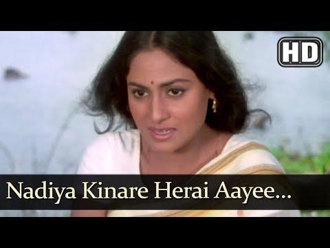 Nadiya Kinare Herai Aayee (HD) - Abhimaan...