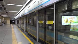 Shenzhen Metro: Yitian bound CNR Changchun Type B Line 3 Train leaving Laojie