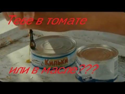 Как приготовить щуку. В томате или в масле.