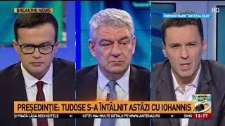 Dialog incendiar între Mihai Tudose și Mircea Badea