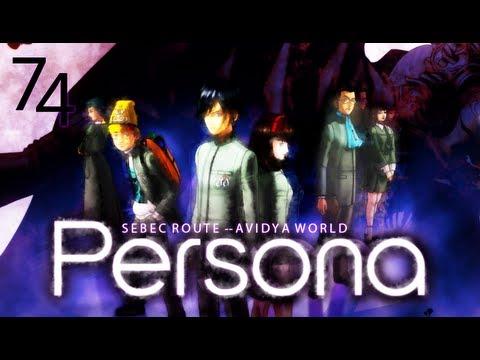 Avidya World Map.Shin Megami Tensei Persona Part 74 Avidya World 1 5 Youtube