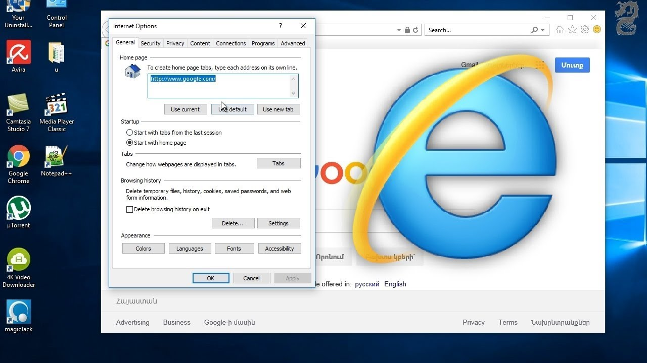 How to Turn off Protected Mode in Internet Explorer - YouTube