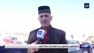 المواطنون يستقبلون عيد الفطر بأداء صلاة العيد - (15-6-2018)