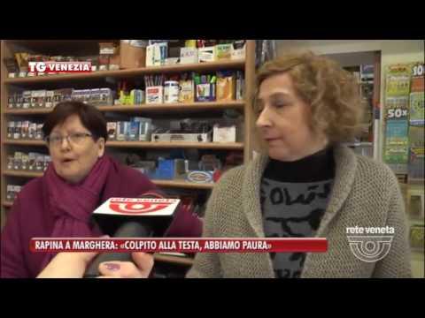 TG VENEZIA (17/02/2017) - RAPINA A...
