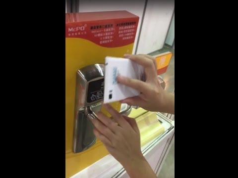 McPO 手機開門鎖 (中文介紹)