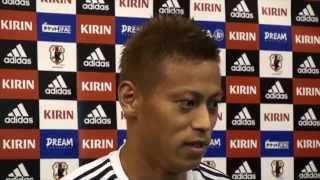 """Japans Keisuke Honda: """"Kann alles passieren""""   FIFA Fußball-Weltmeisterschaft 2014 Brasilien"""