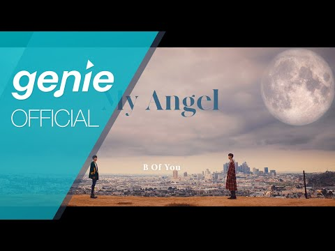 비오브유 (B.O.Y) - My Angel Official M/V